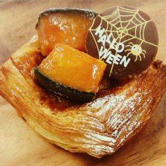 かぼちゃのデニッシュ~ハロウィン仕様
