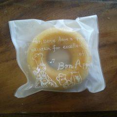 焼きドーナッツ(プレーン)
