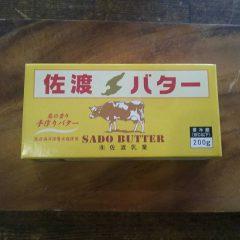 佐渡バター(有塩)